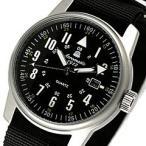 Aeromatic 1913(エアロマティック 1913) A1335 ドイツミリタリー ナイロンベルト メンズウォッチ 腕時計 【あすつく】
