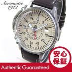 Aeromatic 1912(エアロマティック 1912) A1394 自動巻き レトロパイロット リューズガード GMT ドイツミリタリー メンズウォッチ 腕時計 【あすつく】