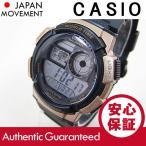 CASIO(カシオ) AE-1000W-1A3/AE1000W-1A3 デジタル ワールドタイム搭載 ゴールド キッズ・子供 かわいい! メンズウォッチ チープカシオ 腕時計【あすつく】