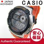CASIO (カシオ) AE-1000W-4B/AE1000W-4B スポーツ ワールドタイム搭載 オレンジ キッズ・子供 かわいい! メンズウォッチ チープカシオ 腕時計 【あすつく】