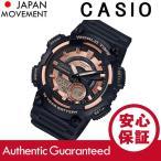 ショッピングチープカシオ CASIO カシオ AEQ-110W-1A3/AEQ110W-1A3 アナデジ スポーツ ブラック/ゴールド キッズ 子供 かわいい メンズ チープカシオ チプカシ 腕時計