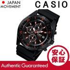 CASIO (カシオ) AMW-370B-1A1/AMW370B-1A1 スポーツ アナログ ブラック×レッド キッズ・子供 かわいい! メンズ/ユニセックスウォッチ チープカシオ 腕時計
