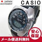 CASIO (カシオ) AMW-700B-1A/AMW700B-1A アウトドア フィッシング キッズ・子供 かわいい! メンズウォッチ チープカシオ 腕時計