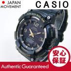 CASIO(カシオ) AQ-S810W-1A3/AQS810W-1A3 タフソーラー アナデジ ブラック キッズ・子供 かわいい! メンズウォッチ チープカシオ 腕時計 【あすつく】