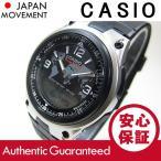 CASIO (カシオ) AW-80-1A2/AW-80-1A2 ベーシック アナデジ ブラック キッズ・子供 かわいい! メンズウォッチ チープカシオ 腕時計 【あすつく】