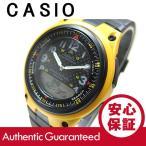 CASIO(カシオ) AW-80-9B/AW80-9B ベーシック アナデジ ブラック×イエロー キッズ・子供 かわいい! メンズウォッチ チープカシオ 腕時計 【あすつく】