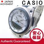CASIO (カシオ) AW-80D-7A/AW80D-7A ベーシック アナデジ ホワイトダイアル キッズ・子供 かわいい! メンズウォッチ チープカシオ 腕時計 【あすつく】