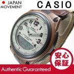 CASIO(カシオ) AW-80V-5B/AW80V-5B ベーシック アナデジ ベージュ×ブラウン キッズ・子供 かわいい! メンズウォッチ チープカシオ 腕時計