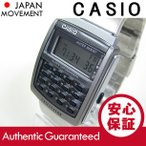 CASIO DATA BANK (カシオ データバンク) CA-506-1/CA506-1 計算機/電卓 キッズ・子供 かわいい! メンズウォッチ チープカシオ 腕時計 【あすつく】