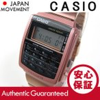 CASIO DATA BANK (カシオ データバンク) CA-506C-5A/CA506C-5A 計算機/電卓 キッズ・子供 かわいい! メンズウォッチ チープカシオ 腕時計