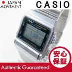CASIO DATA BANK (カシオ データバンク) DB-380-1D/DB380-1D テレメモ デジタル シルバー メンズウォッチ チープカシオ 腕時計