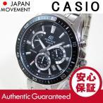 ブランド名:CASIO EDIFICE (カシオ エディフィス) / 商品名:EFR-552D-1A...