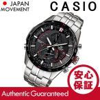CASIO EDIFICE(カシオ エディフィス) EQS-A500DB-1A/EQSA500DB-1A タフソーラー ワールドタイム メタルベルト メンズウォッチ 海外モデル 腕時計