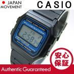 CASIO(カシオ) F-105W-1A/F105W-1A ベーシック デジタル キッズ・子供 かわいい! メンズ/ユニセックスウォッチ チープカシオ 腕時計 【あすつく】