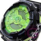 CASIO G-SHOCK(カシオ Gショック) GA-110B-1A3/GA110B-1A3 Hyper Colors/ハイパーカラーズ ブラック×ブルー メンズウォッチ 腕時計