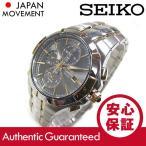 SEIKO(セイコー) SOLAR/ソーラー Coutura/コーチュラ  SSC198 クロノグラフ グレー ゴールドコンビ ステンレスベルト メンズウォッチ 腕時計【あすつく】