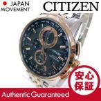CITIZEN(シチズン) AT8116-57E Eco-Drive/エコドライブ 電波時計 クロノグラフ  ゴールド×シルバー コンビ メタルベルト メンズウォッチ 腕時計