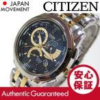 CITIZEN(シチズン) BL8004-53E Eco-Drive/エコドライブ Calibre 8700 ブラック×ゴールド コンビ メンズウォッチ 腕時計【あすつく】