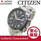 CITIZEN(シチズン) CA0368-56E Eco-Drive/エコドライブ クロノグラフ ブラック メタルベルト メンズウォッチ 腕時計