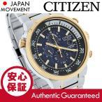 CITIZEN(シチズン) CA0444-50L EcoDrive/エコドライブ ソーラー Endeavor/エンデバー クロノグラフ メタルベルト メンズウォッチ 腕時計