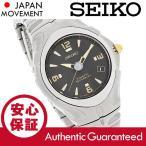 SEIKO (セイコー) SMA035 Kinetic Auto Relay/キネティック オートリレー ブラックダイアル メタルベルト メンズウォッチ 腕時計