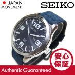 SEIKO(セイコー) SNE329 SOLAR/ソーラー キャンバスベルト ネイビー メンズウォッチ ミリタリー 腕時計【あすつく】