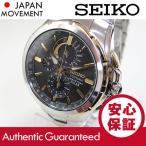 SEIKO(セイコー) SOLAR/ソーラー SSC376 COUTURA/クチューラ パーペチュアルカレンダー クロノグラフ メタルベルト メンズウォッチ 腕時計 【あすつく】