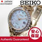 SEIKO (セイコ) SUT086 SOLAR/ソーラー ブレスレットタイプ ダイヤモンド装飾 マザーオブパール ゴールド レディースウォッチ 腕時計