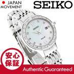 SEIKO (セイコ) SUT091 SOLAR/ソーラー ダイヤモンド装飾 マザーオブパールダイアル メタルベルト レディースウォッチ 腕時計