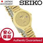 SEIKO (セイコ) SUT180 SOLAR/ソーラー ゴールド メタルベルト レディースウォッチ 腕時計