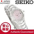 SEIKO (セイコ) SXD691 COUTURA/コーチュラ ダイヤモンド装飾 マザーオブパール レディースウォッチ 腕時計