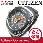 CITIZEN (シチズン) JV0020-04E ProMaster EcoDrive/プロマスター エコドライブ AQUALAND アナデジ ダイバーズウォッチ 腕時計