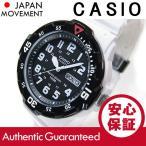 CASIO (カシオ) MRW-200HC-7B/MRW200HC-7B スポーツギア 芸能人着用モデル キッズ・子供 かわいい! メンズウォッチ チープカシオ 腕時計