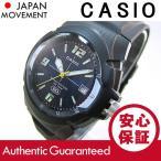 CASIO(カシオ) MW-600F-2A/MW600F-2A ベーシック アナログ ブラック×ネイビー メンズウォッチ チープカシオ 腕時計 【あすつく】