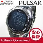 PULSAR(パルサー)アラームクロノグラフ PQ2003 デジタルクォーツ SEIKO USA/セイコー USA メンズウォッチ 腕時計【あすつく】