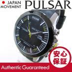 SEIKO PULSAR (セイコー パルサー) PW6001 アナデジ クロノグラフ ブラック×シルバー ラバーベルト メンズウォッチ 腕時計