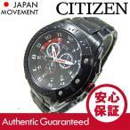 CITIZEN (シチズン) AT0729-51E PROMASTER/プロマスター EcoDrive/エコドライブ ソーラー クロノグラフ ブラック メタルベルト メンズウォッチ 腕時計