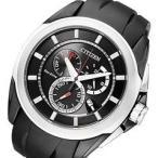 CITIZEN (シチズン) AT0831-04E EcoDrive/エコドライブ ソーラー クロノグラフ ブラック×シルバー ラバーベルト メンズウォッチ 腕時計