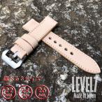 【日本製/Made In Japan】幅22MM/24MM対応 パネライスタイル ナチュラル ヌメ革/レザーベルト バックル付き 腕時計 替えベルト SP-H002-S【あすつく】