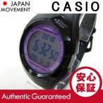 CASIO PHYS(カシオ フィズ) STR-300-1C/STR300-1C スポーツ デジタル ラバーベルト キッズ・子供 かわいい! ユニセックスウォッチ チープカシオ 腕時計