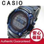 CASIO(カシオ) W-S210H-1A/WS210H-1A タフソーラー ワールドタイム タイドグラフ キッズ・子供 かわいい! メンズウォッチ チープカシオ 腕時計