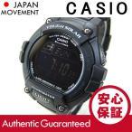 CASIO(カシオ) W-S220-1B/WS220-1B ソーラー デジタル ブラック メンズウォッチ チープカシオ 腕時計 【あすつく】