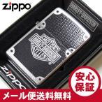 ZIPPO(ジッポー) 24025 HARLEY DAVIDSON/ハーレーダビッドソン Carbon Fiber/カーボン FULL SIZE ZIPPO LIGHTER/ジッポライター 【あすつく】