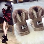 ムートンブーツ 靴 モコモコ シューズ 美脚パンプス 裏起毛 ブーツ ショート丈 かわいいショートブーツ 防寒 あったか 送料無料
