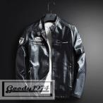 送料無料 革ジャン ライダースジャケット レザージャケット 革ジャケット バイクジャケット メンズ 防寒 フェイクレザー 合皮