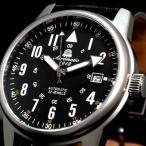エアロマティック Aeromatic1912 エアロマチック 自動巻 正規代理店 腕時計 A1027