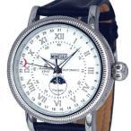 腕時計 メンズ Aeromatic1912 エアロマティック 自動巻 カレンダー A1393