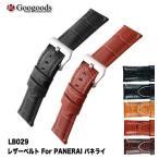 幅24mm 時計バンド イタリアレザーベルト LB029-24 For PANERAI パネライ
