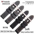 幅20x22x24x26mm 時計バンド イタリアレザーベルト lb033 For PANERAI パネライ
