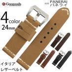 幅24mm 時計バンド イタリアレザーベルト lb079 For PANERAI パネライ